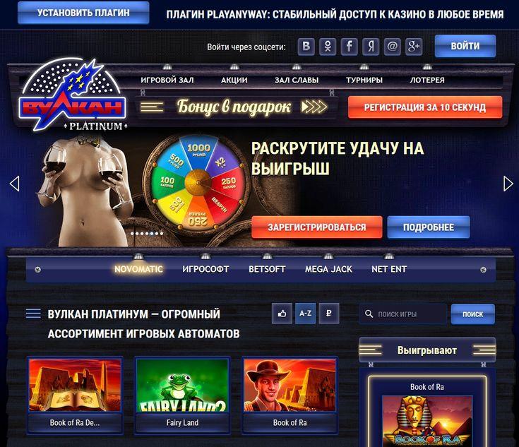 официальный сайт как войти в казино если доступ закрыт