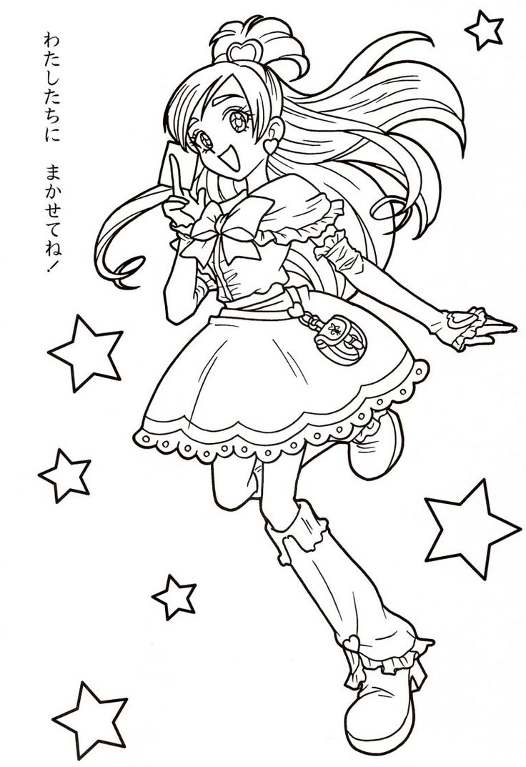 Glitter Force Coloring Pages Best Coloring Pages For Kids Sailor Moon Coloring Pages Cute Coloring Pages Coloring Pages