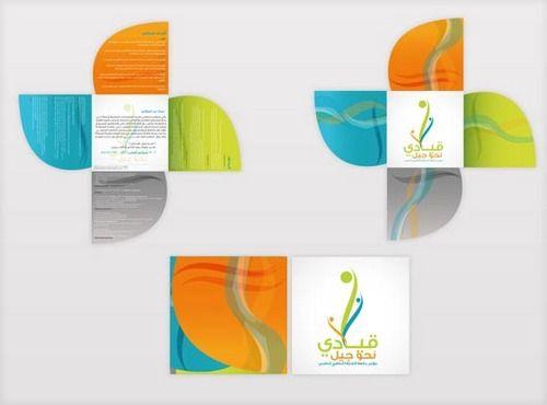 diseños-de-folletos-creativos-14.jpg (500×370)