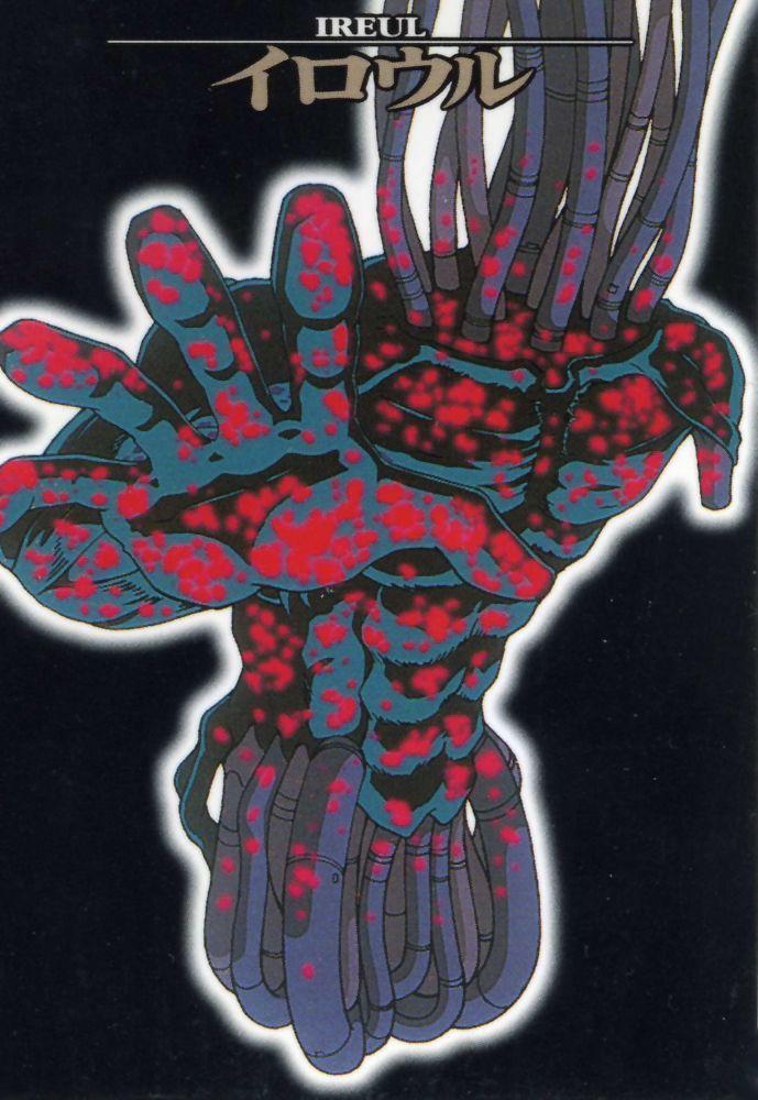 Neon genesis evangelion gaghiel - photo#14