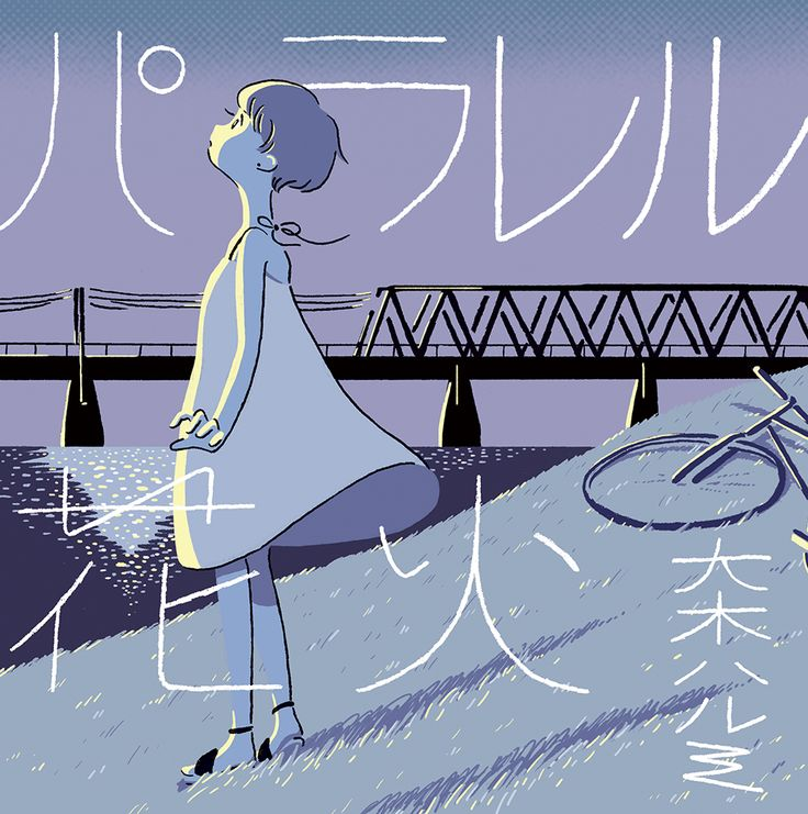Ooki Harumi: Parallel Fireworks - Kitamura Minami