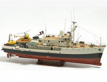 The Billing Boats 1/45 Calypso wooden ship model measures 94cm long, 33cm high and 17cm wide. This wooden boat kit is highly realistic with ...