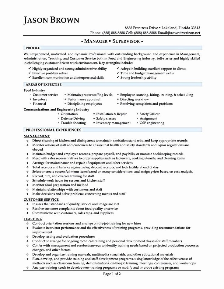 √ 20 food service worker job description resume with