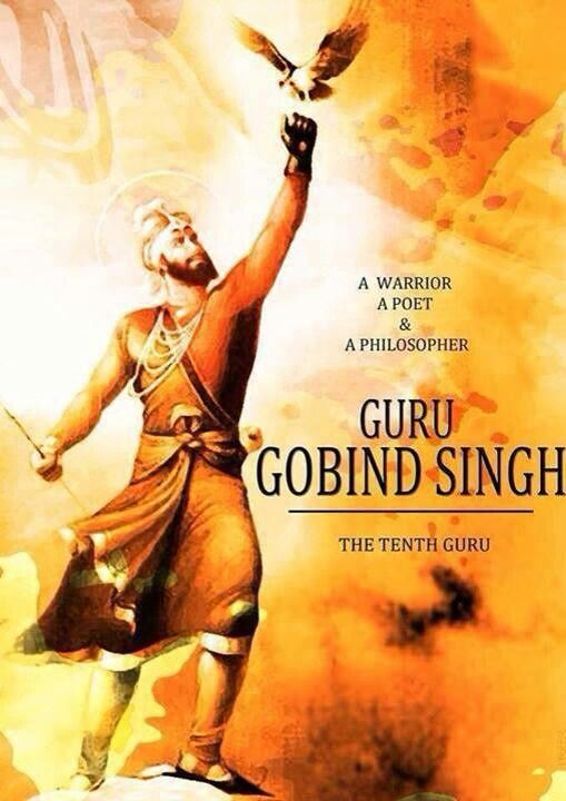 Saint of Sikhism religion: Guru Gobind Singh Ji birthday is on 5th Jan