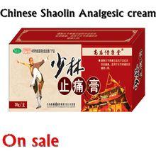 Chinês Shaolin Analgésico Creme Adequado para A Artrite Reumatóide/dor nas Articulações/Dor Nas Costas Alívio Analgésico Bálsamo Pomada K254P alishoppbrasil