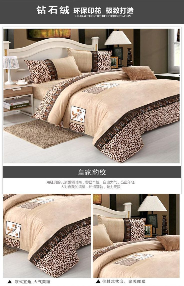 I found some amazing stuff, open it to learn more! Don't wait:http://m.dhgate.com/product/discount-queen-king-twin-size-4pcs-bedding/179767584.html