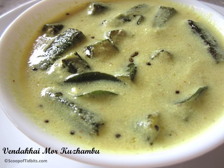 Vendakkai Mor Kuzhambu is a South Indian style curry made with churned buttermilk, ground masala and sautéd ladies finger. At my mom's place, Mor Kuzhambu