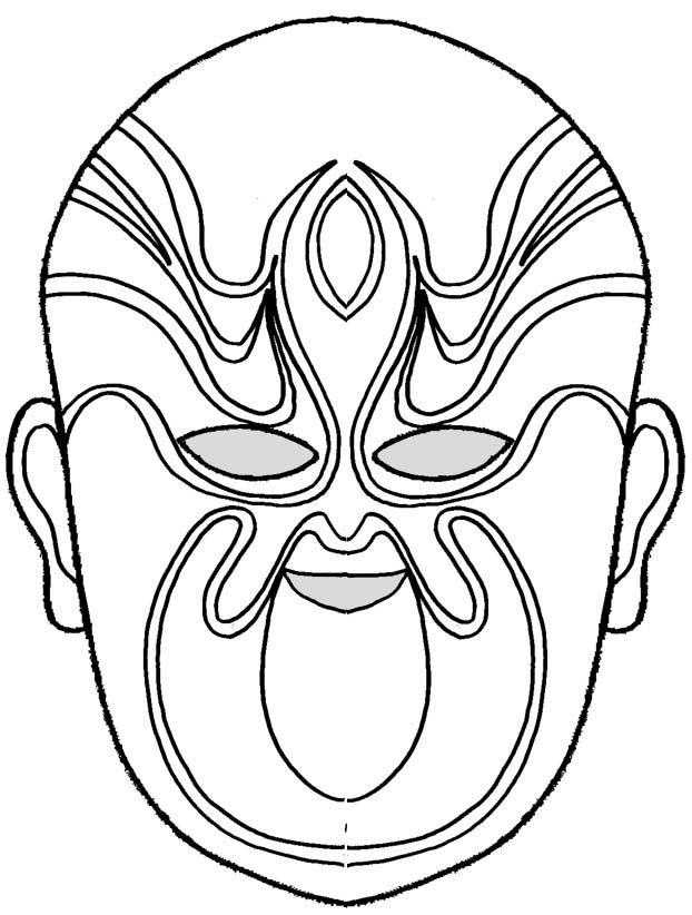 Best 25 coloriage masque ideas on pinterest coloriage carnaval pages de coloration - Masque a dessiner ...