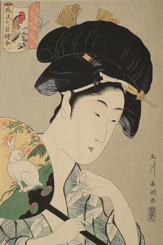 Japanese Ukiyoe Woodblock print antique Tamagawa by UkiyoeSalon