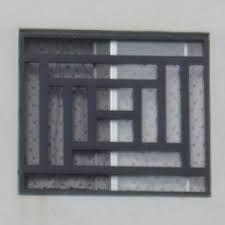 5c59e21789e59cefb3ae53652c6b549c.jpg (225×225)