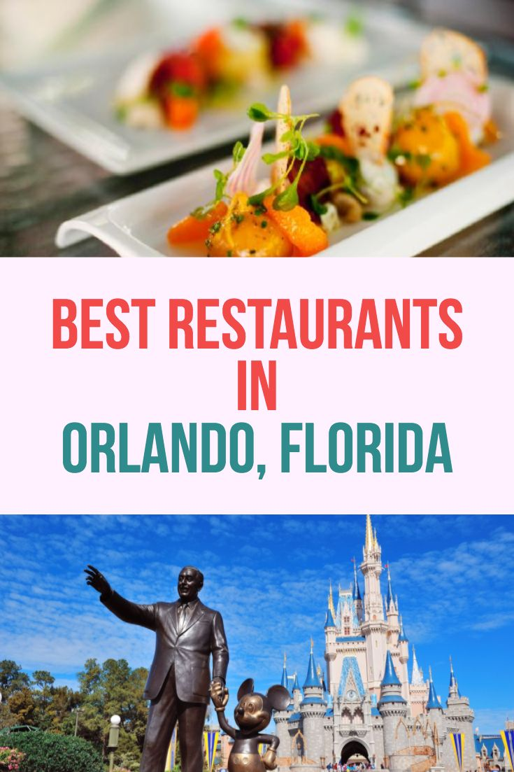 Next Time You Re In Orlando Florida Don T Eat The Theme Parks Try These Fantastic Restaurants Instead