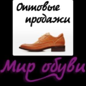 Деловая обувь оптом