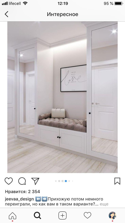 entrance area- Eingangsbereich  entrance area   -#tvsetscorner #tvsetshome #tvsetsluxury #tvsetsunit #virtualtvsets