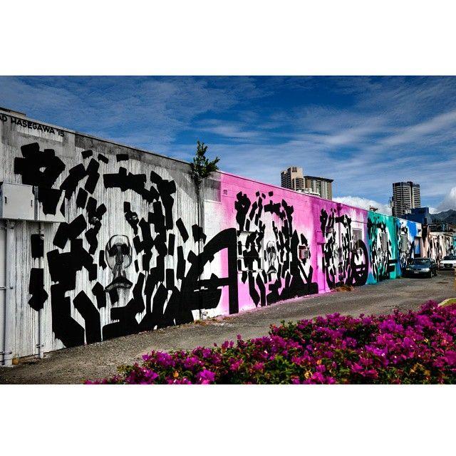 New mural by chad hasegawa in Kaka'ako, Hawaii for #powwowhawaii 2015. Photo by Clark Thompson found via flickr.com/ClarkT1957 // @rvca @flexfit @montanacans @montanacans_usa @hawaiianairlines @modernhonolulu @knockaround @thinkspace_art @muralfestival @instagrafite @booooooom @powwowhawaii