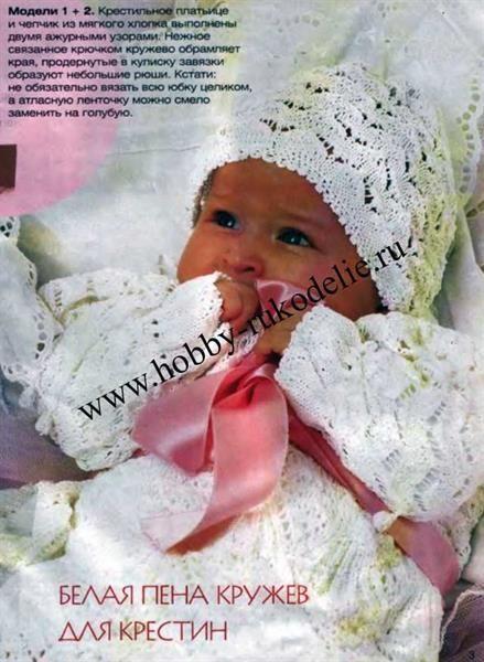 Сабрина вязание платье для девочки