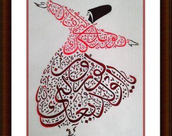 Basmala in Bird Shape Islamic Art Wall Decor by FZLHandicrafts