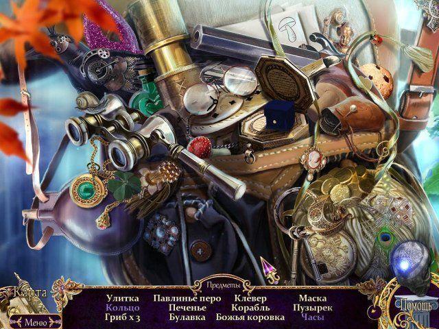 Игра «Королевский детектив. Королева теней» 06.10.2016 http://topgameload.ru/?cat=casualpcgames&act=game&code=9864  Детектив, принцесса просит вас о помощи. Все настолько плохо, что ее магия уже бессильна противостоять злу. Королевство находится в плену темных сил, мать принцессы утащили ожившие деревья, и сама девушка то и дело рискует жизнью... Скорее отправляйтесь к королевской резиденции, встретьтесь с принцессой и помогите ей выстоять битву со злом! Вас ждут увлекательные головоломки…
