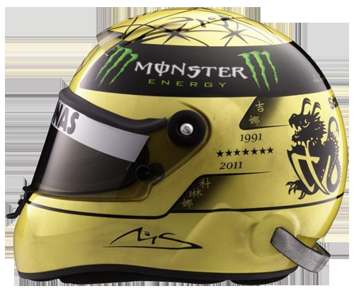 Michael Schumacher - Mercedes F1 Spa 2011