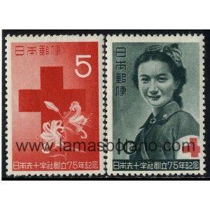 SELLOS DE JAPON 1952 - 75 ANIVERSARIO DE LA CRUZ ROJA INTERNACIONAL - 2 VALORES - CORREO
