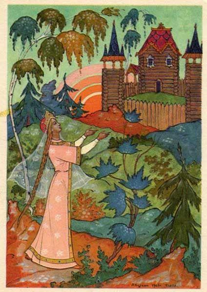 Los cuentos de hadas de Pushkin. Y en la torre encontré ... Kurkin