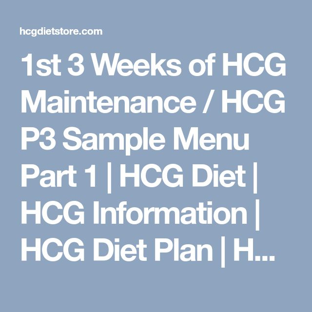 1st 3 Weeks of HCG Maintenance / HCG P3 Sample Menu Part 1 | HCG Diet | HCG Information | HCG Diet Plan | HCG Lotion