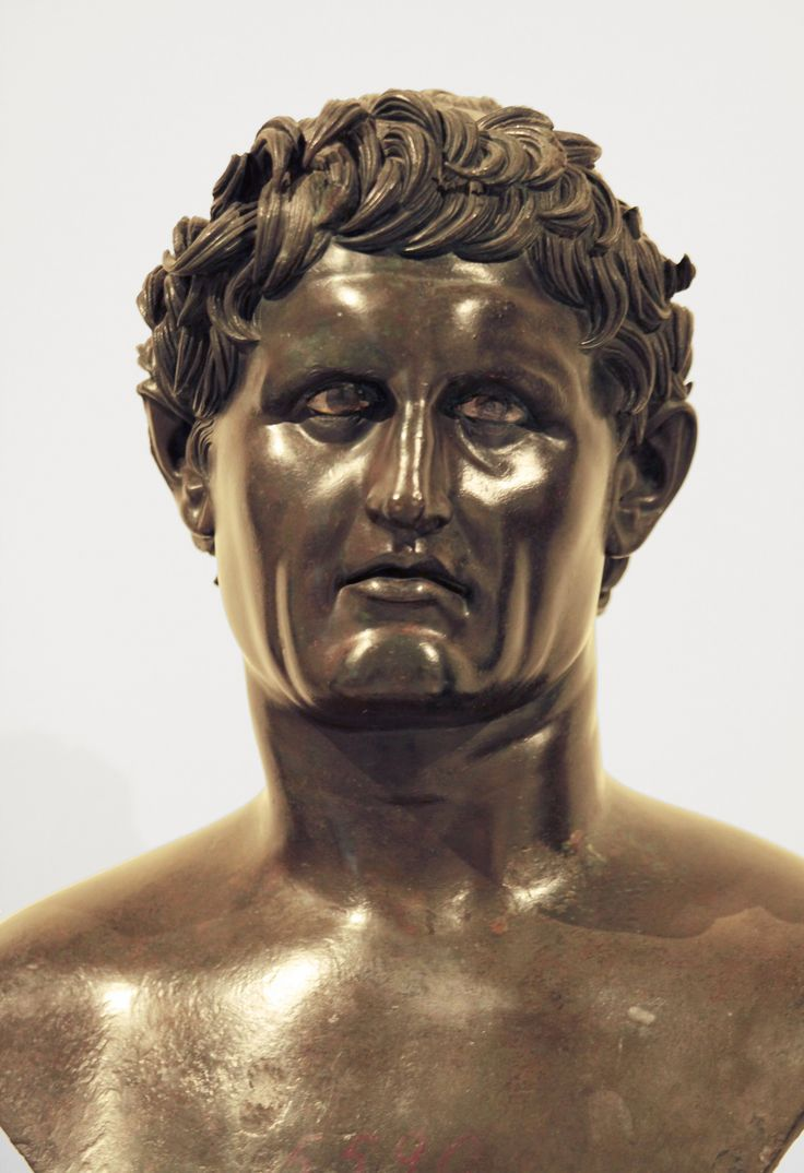 Seleucus I Nicator (born in Europos [Kilkis] in c. 358 BC – died in Lysimacheia, Thrace in 281 BC) one of the Diadochi. Having previously served as an infantry general under Alexander the Great, he eventually assumed the title of basileus and established the Seleucid Empire over much of the territory in the Near East which Alexander had conquered. He defeated Antigonus I and Lysimachus in two decisive battles. He founded the cities of Antioch and Seleucia-on-the-Tigris. He was assassinated.