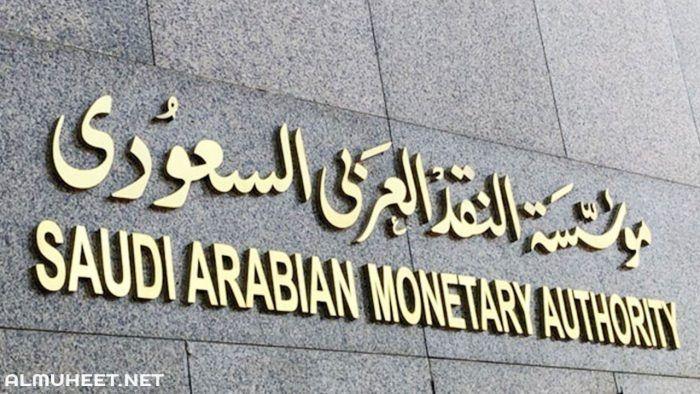 اوقات دوام البنوك السعودية رمضان اوقات دوام البنوك السعودية رمضان دوام البنوك السعودية 2020 رمضان يبحث العديد من المواطنين والمقيمين في المملكة العربي Door Mat