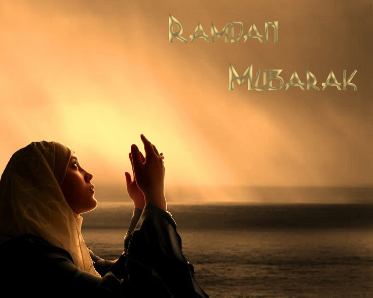 Ramadan is the Holy Month for the Humanity. It brings peace, love and affinity for all the Muslims and Rest of the World.
