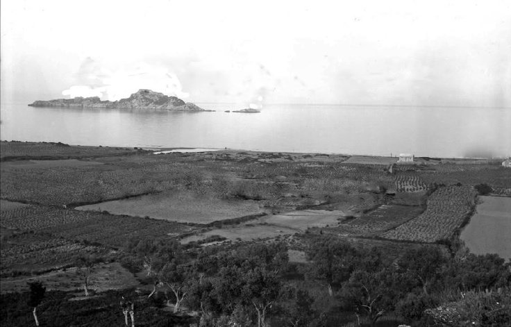 Very Old Photograph Of Arillas - CORFU - GREECE!