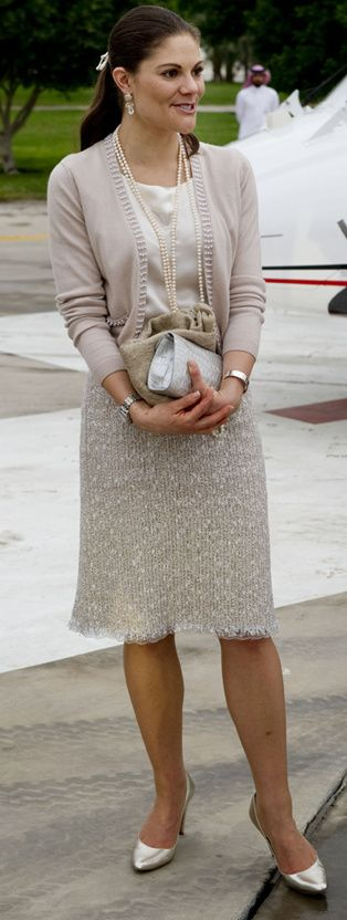 HRH Crown Princess Victoria of Sweden