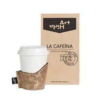 La Cafeina Coffee Cup Holder - Leopard Print Leather
