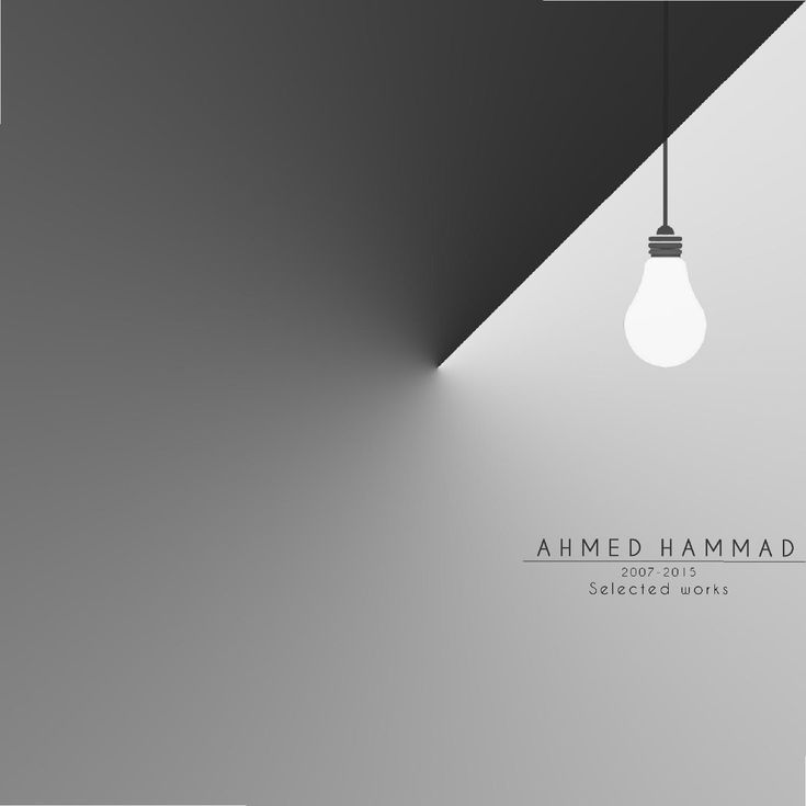 Ahmed Hammad - Selected Works  Architecture Design projects