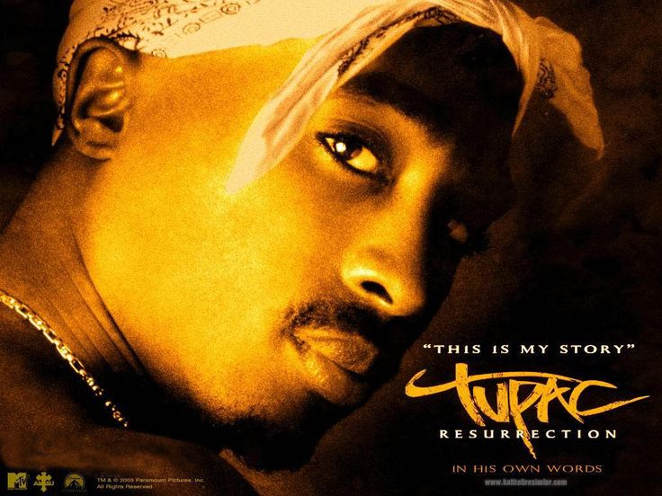 2pac | Frases De 2Pac [El Rey Del Hip-Hop]