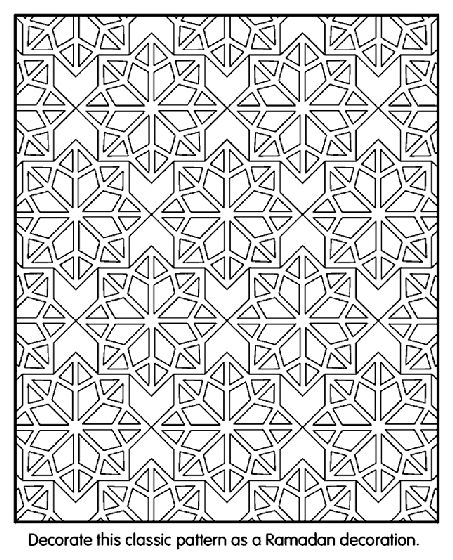 Islamic Patterns coloring page.. thinking of a cross-cultural/interdisciplinary activity for my students upcoming geometry unit