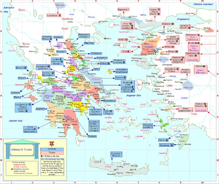 Map of the Heroes from the Trojan War   from: http://www.ancientgreecereloaded.com/