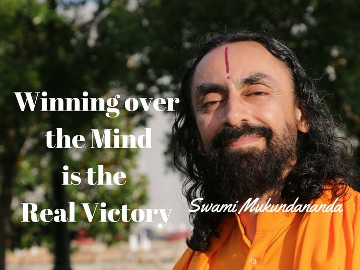 Wining over the mind is the real victory | Ram-Katha Part-11 | Hindi | S...