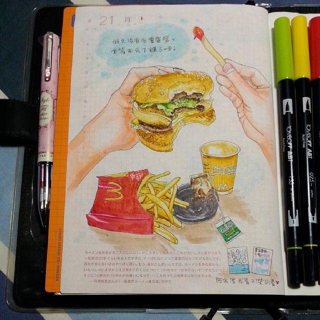 2014-0421 #ほぼ日手帳 #hobonichi #diary #繪日記 #手繪 #sketch #uniSTYLEFIT #tombowABT | Use Instagram online! Websta is the Best Instagram Web Viewer!