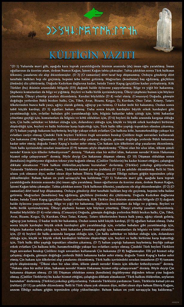 göktürk | Turan Ülküsü | Sayfa 2