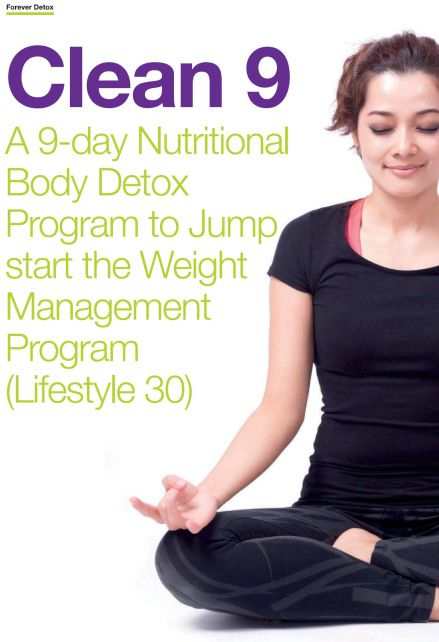 Why Clean 9 Is Important For Your Health. A Nine Day Nutritional Body Detox Program. Now In Pakistan