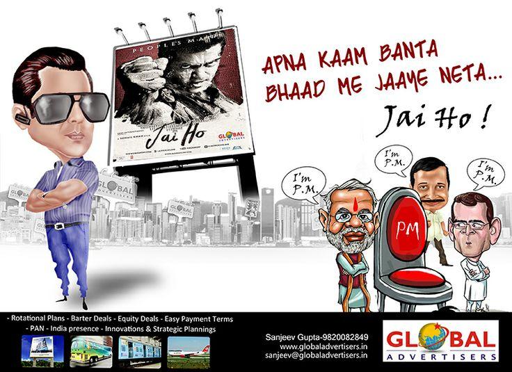 Pyar Me India