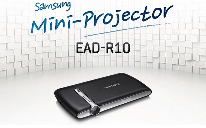 #Samsung Mobile Beam Projector - Un pico-projecteur dédié aux smartphones Galaxy !