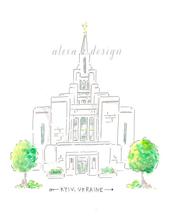 Ukraine LDS Temple  Watercolor Painting by alexazdesign on Etsy, $10.00