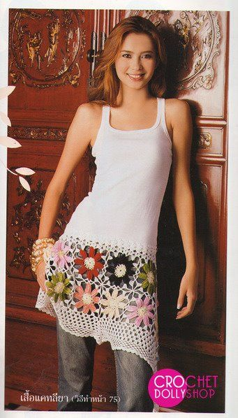 Crochet Inspiration ~ Love the idea of hemming a simple tank top with Crochet Granny Squares ... #crochet