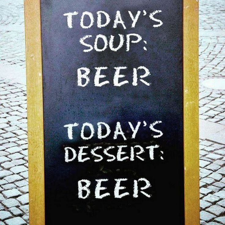 Yipee! It's National Drink Beer Day! (29 Photos) Today is National Drink Beer Day. It's not like we need another excuse to indulge in a few 12 oz. curls, but we're not going to argue with a good thin...