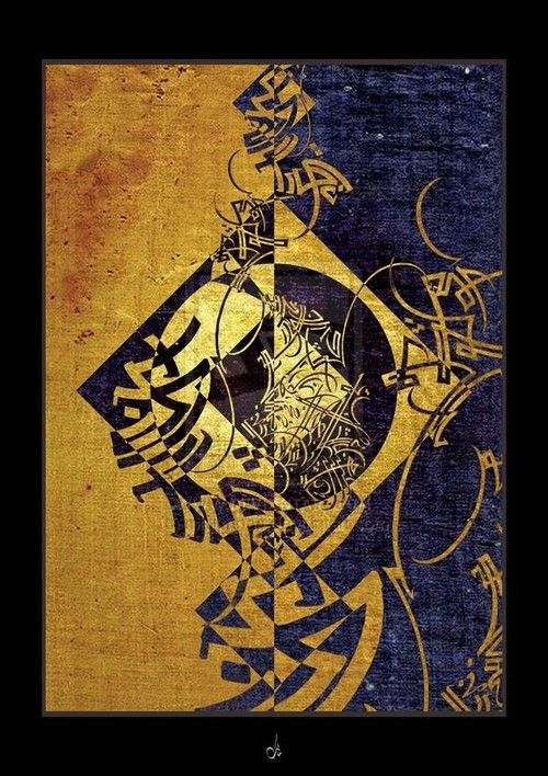 Authenticity of Islamic Art with masterpieces of Painter Malik Anas Al Rajab | Drawing Inspiration