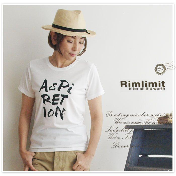 【Rimlimit リムリミット】 ペイント ロゴ Tシャツ(2105424)