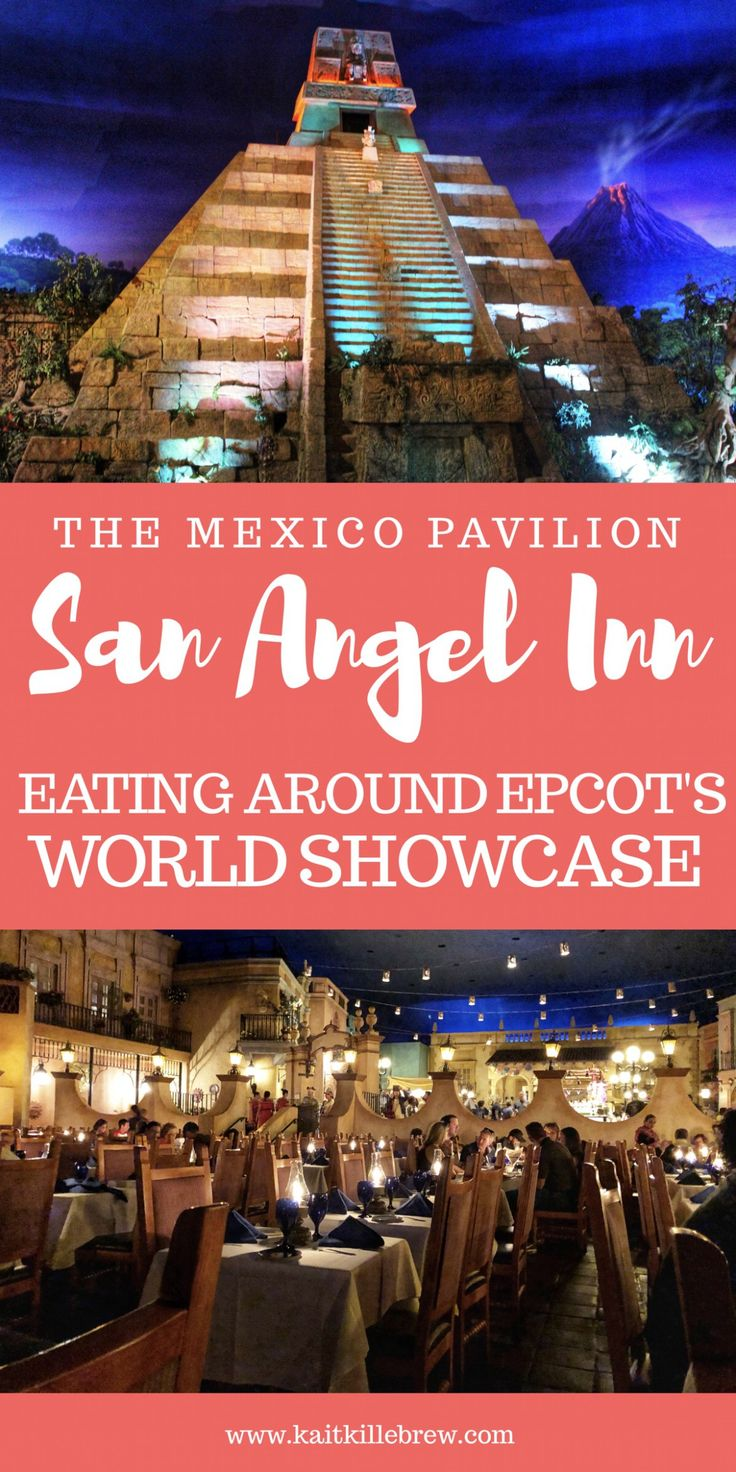 Disney Eats: San Angel Inn | San Angel Inn Restaurante | Mexican Food Disney | Mexico Pavilion | Epcot World Showcase | Epcot Dining | Epcot | World Showcase | Gran Fiesta Tour | Walt Disney World | Disney Food | Disney Dining | Disney Tips | Disney Dining Reservations | Kait Around The Kingdom | @kaitkillebrew | Disney Vacation Planning Tips