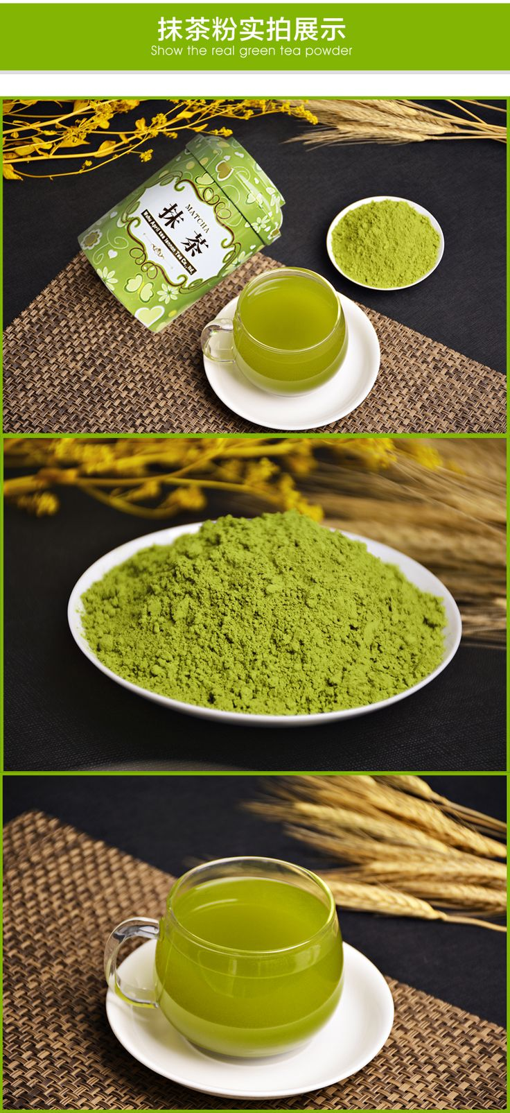 how to buy green tea for weight loss