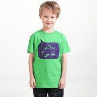 AlphabetpeepZ T Persian