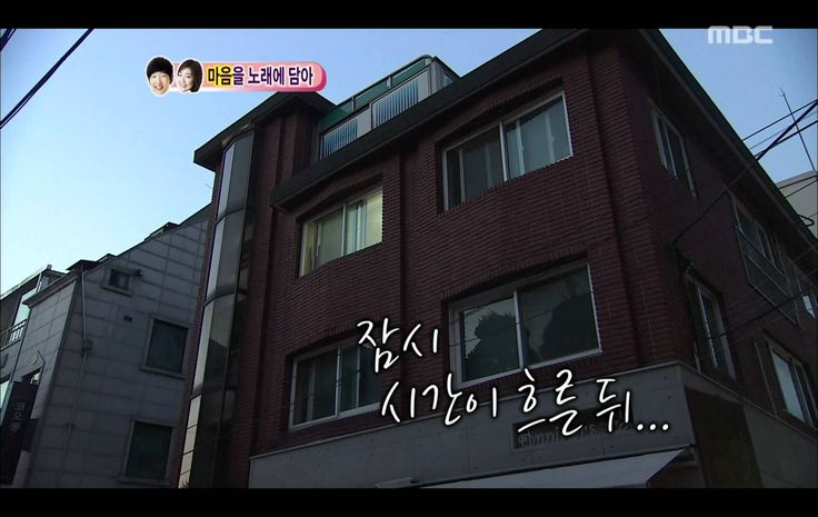 우리 결혼했어요 - We got Married, David Oh, Kwon Ri-se(4) #02, 데이비드오-권리세(4) 201...